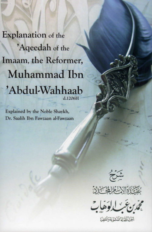 Explanation of Aqeedah of Muhammad Ibn Abdul-Wahhaab front