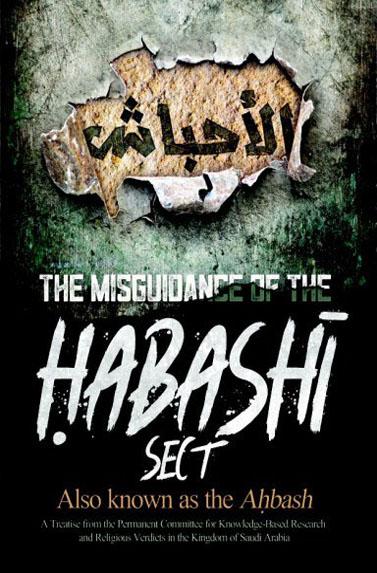 Habashi Sect front