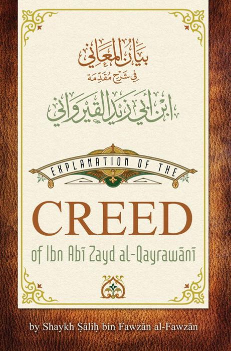 Ibn Abi Zayd al-Qayrawaanee Front