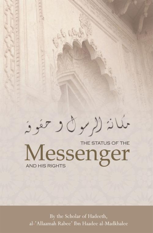 MessengerFrontBookCover