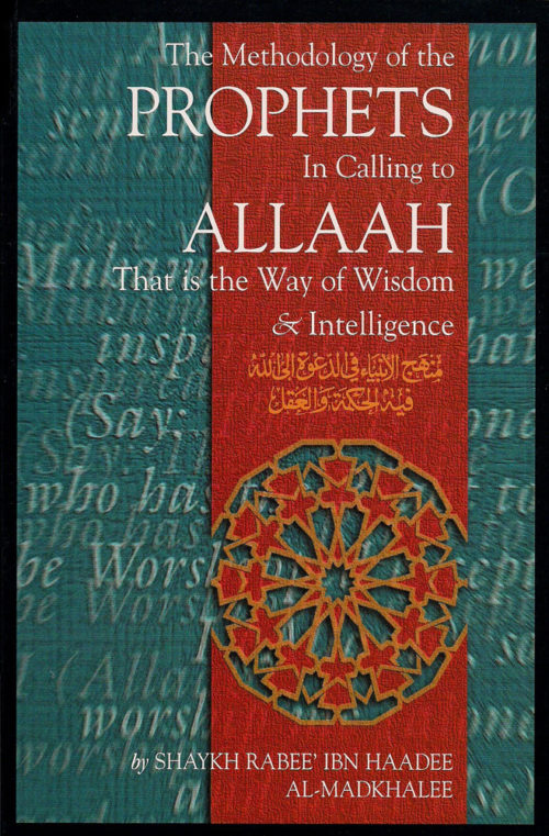 Methodology of the Prophets In Calling to Allaah front
