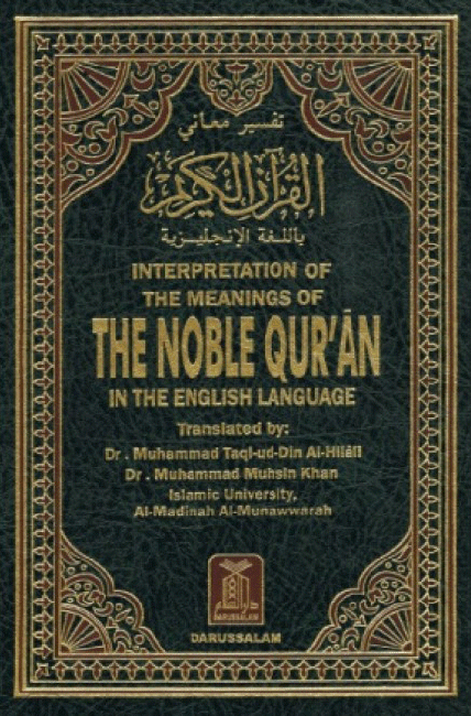 Noble-Quran-Arab-English