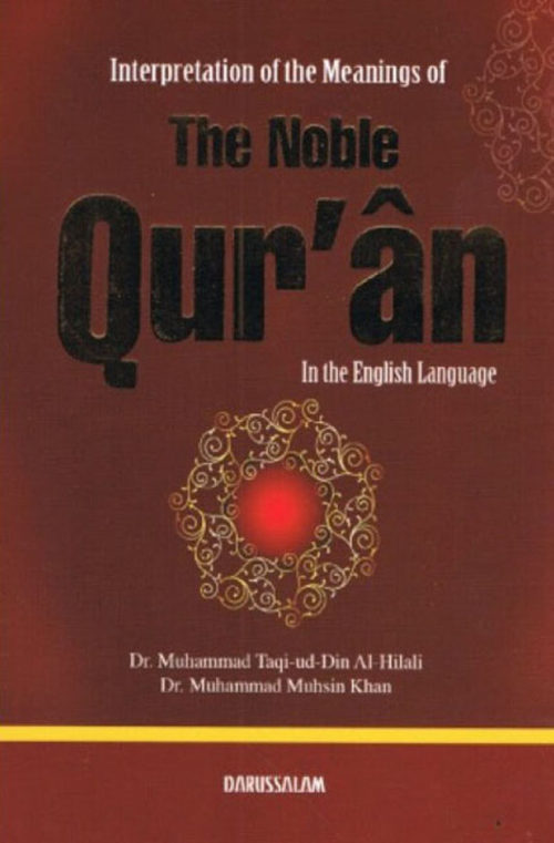Noble Quran English Only
