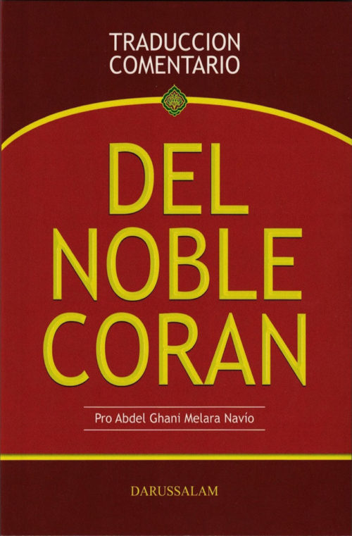 Noble Quran SPANISH ONLY