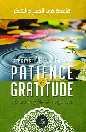 PatienceAndGratitudeFront