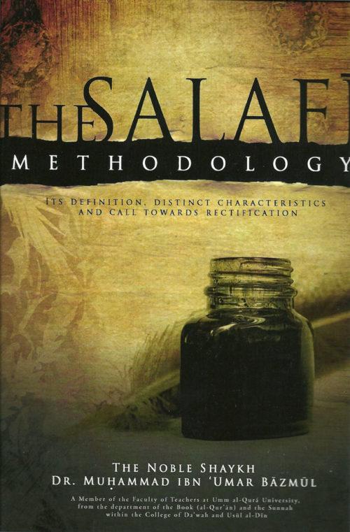 SalafiMethodologyFront