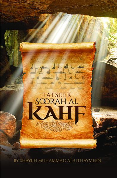 Tafseer Soorah Al-Kahf Front