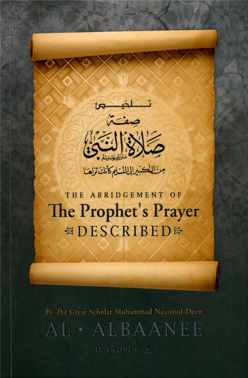 The Abridgement  of the Prohet's Prayer Described Front