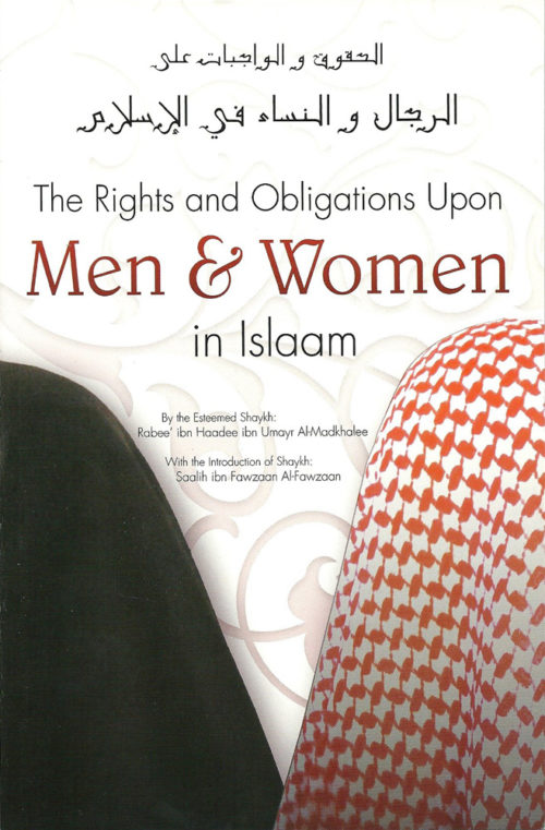The Rights and Obligations Upon Men & Women in Islam Front
