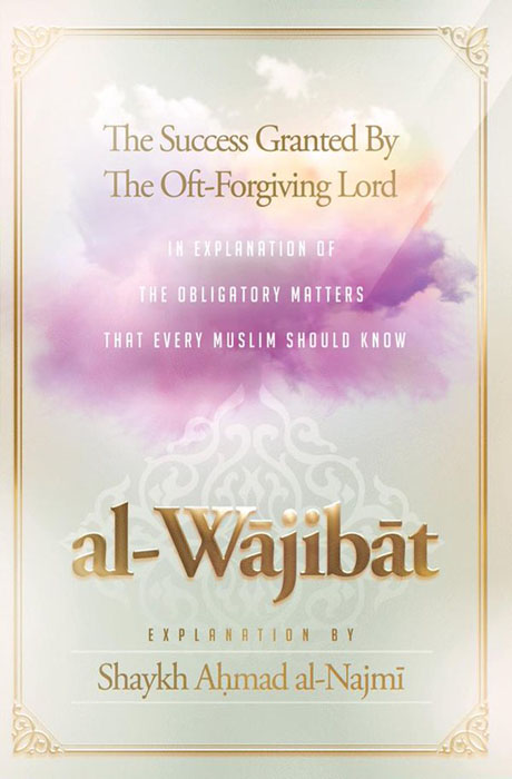 al-Wajibaatfront