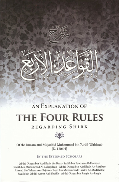 an-explanation-of-the-four-rules-regarding-shirk-front