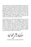 intro sahih muslim back