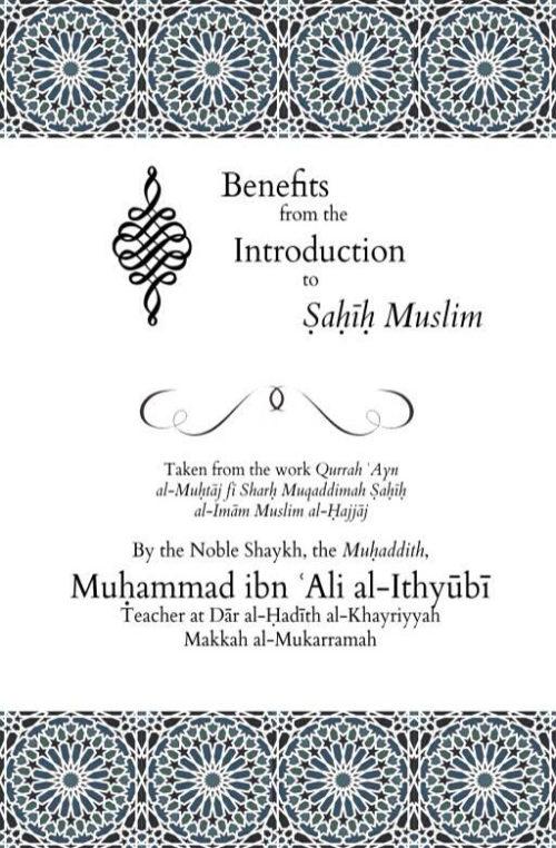 intro sahih muslim front
