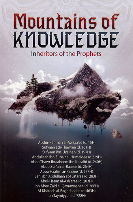 mountains of knowledge front