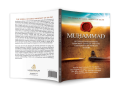 muhammad-front-back-cover-md