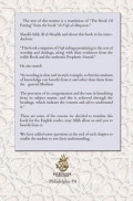 ramadhaan-workbook-back