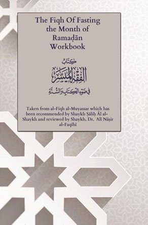 ramadhaan-workbook