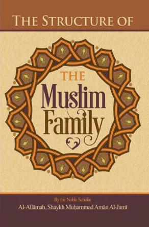 structureofmuslimfamilyfront