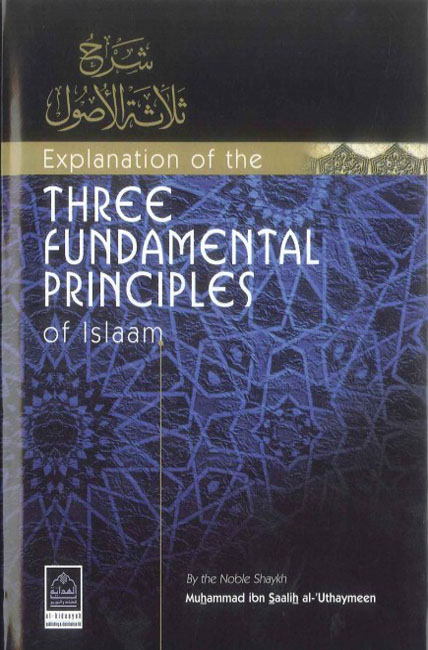 three_fundamental_principle_front