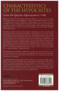Characteristics Of The Hypocrites By Imam Ibn Qayyim al-Jawziyyah2