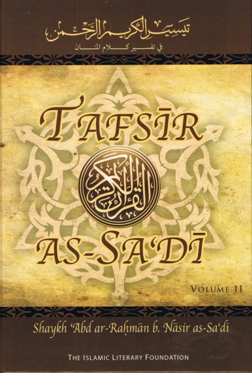 Tafsir_as_Sadi
