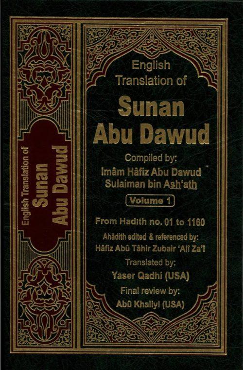 sunan-abu-dawud