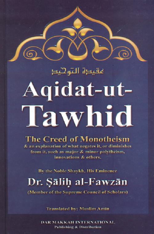 Aqidatut-Tawhid1