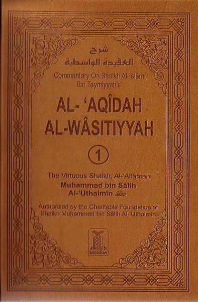 aqidah-al-wasitiyyah