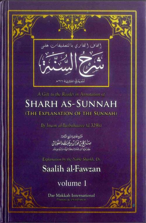 sharhsunnahfawzan