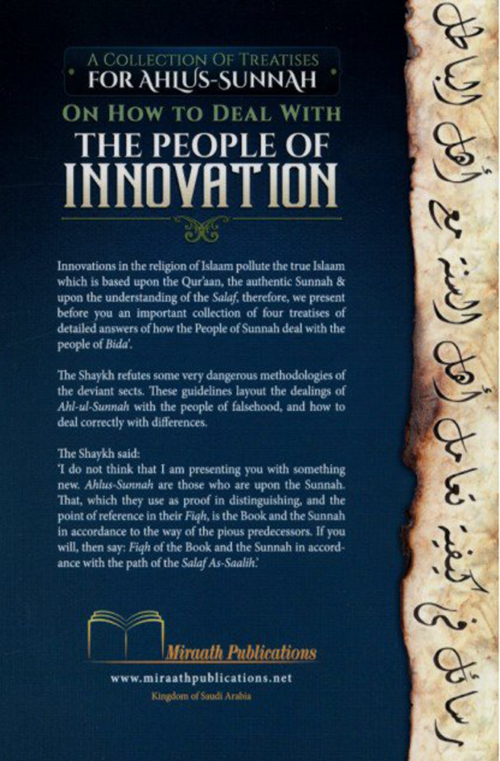 the-people-of-innovation-back