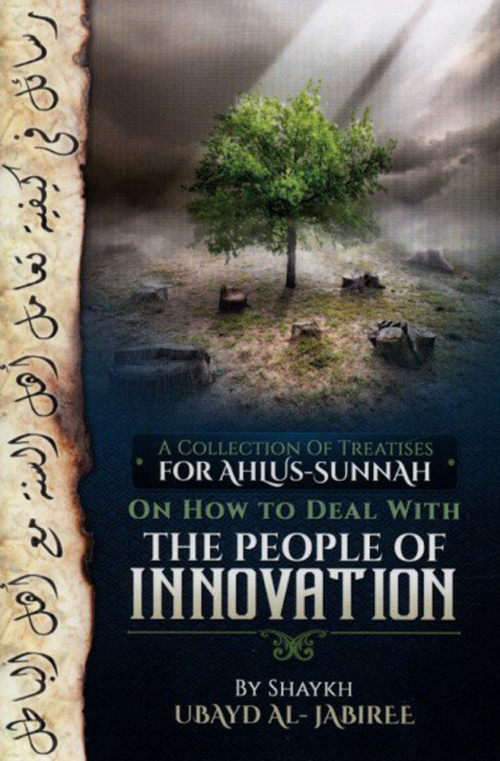 the-people-of-innovation-front