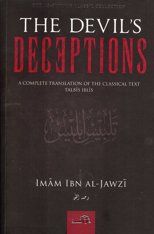 devils-deception-ibn-al-jawzi