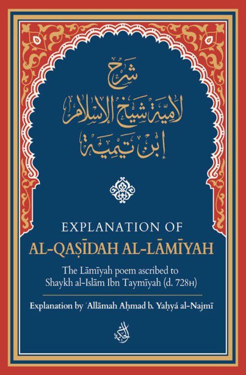 laamiiyah