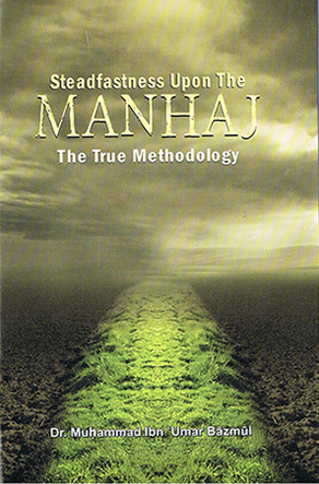 steadfastness_upon_the_manhaj_the_true_methodology_front