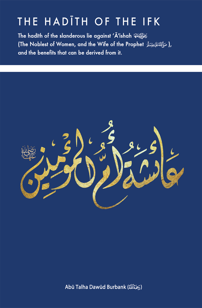 The Hadith of Ifk $5.99