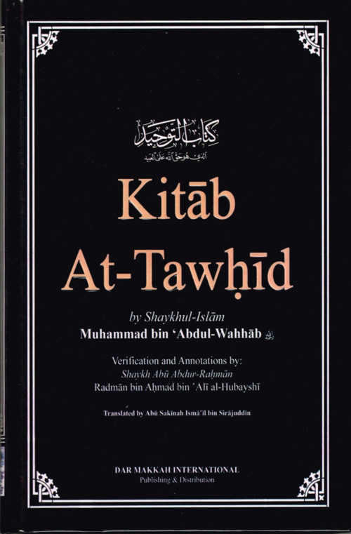 kitab_at_tawhid