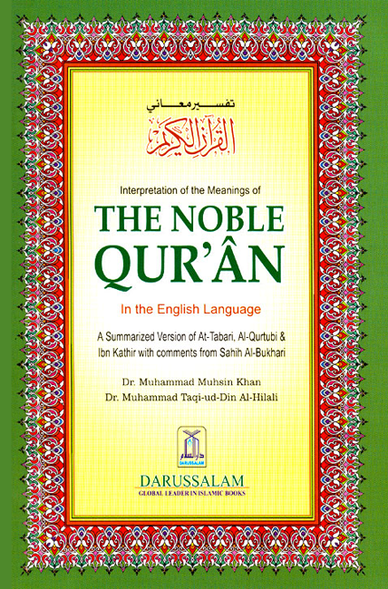 The Noble Quran English and Arabic - Medium (Softcover)