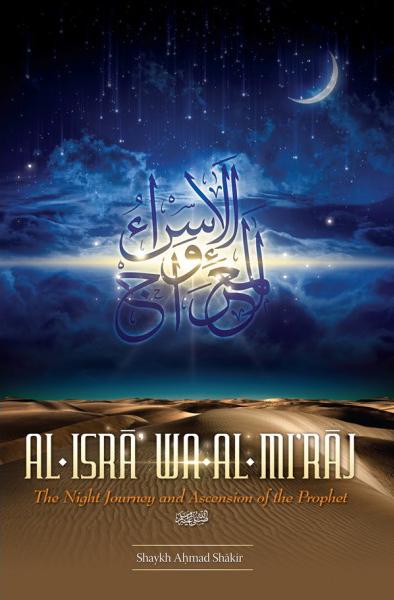 al_isra_wa_al_miraj