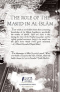 The role of the Masjid back cover