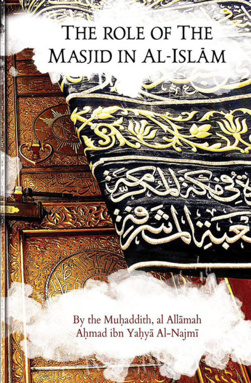 The role of the Masjid front cover