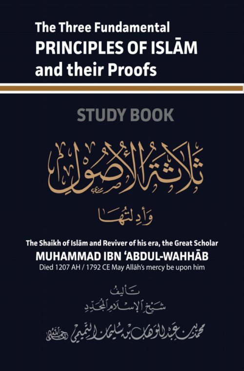 The-Three-Fundamental-Principles-of-Islam-and-their-Proofs-Study-Book