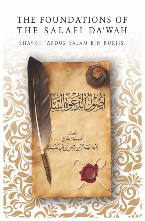 Usulus-Salafiyyahfront