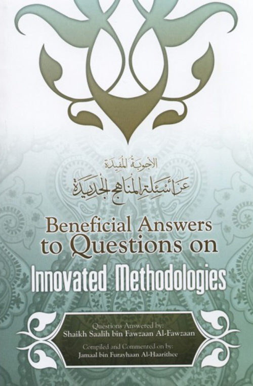Beneficial Answers to Questions on Innovated Methodologies FRONT