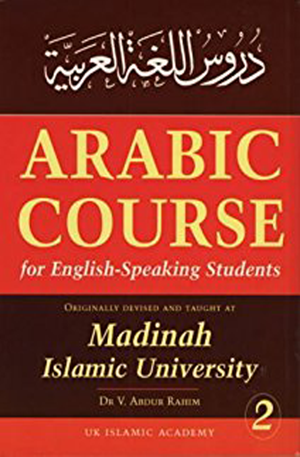 Madinah-Book-2