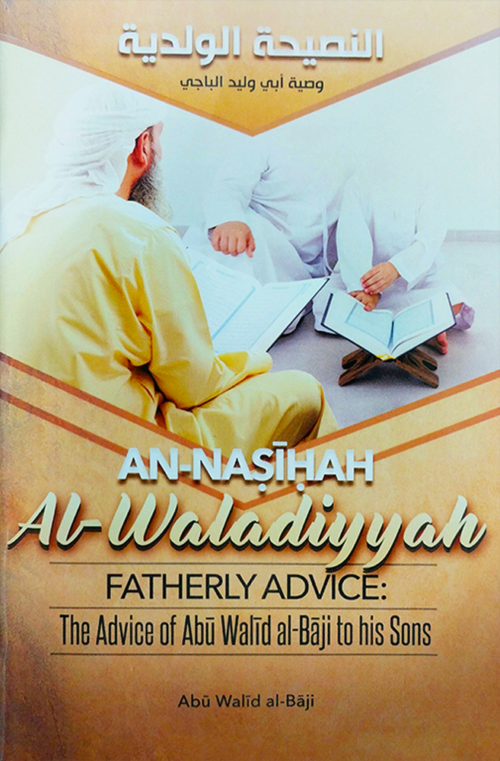 An-Nasihah al-Waladiyyah – Fatherly Advice