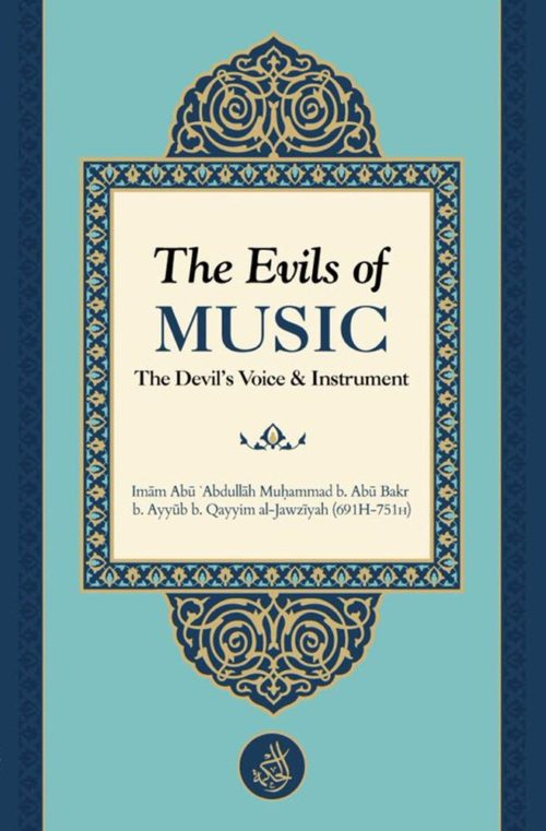Evil of Music Front Cover