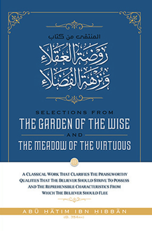 Garden Of The Wise Front