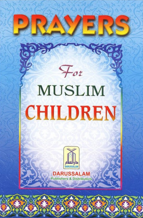 prayers-for-muslim-children
