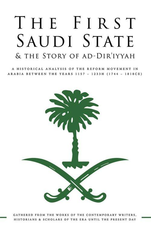 saudi state