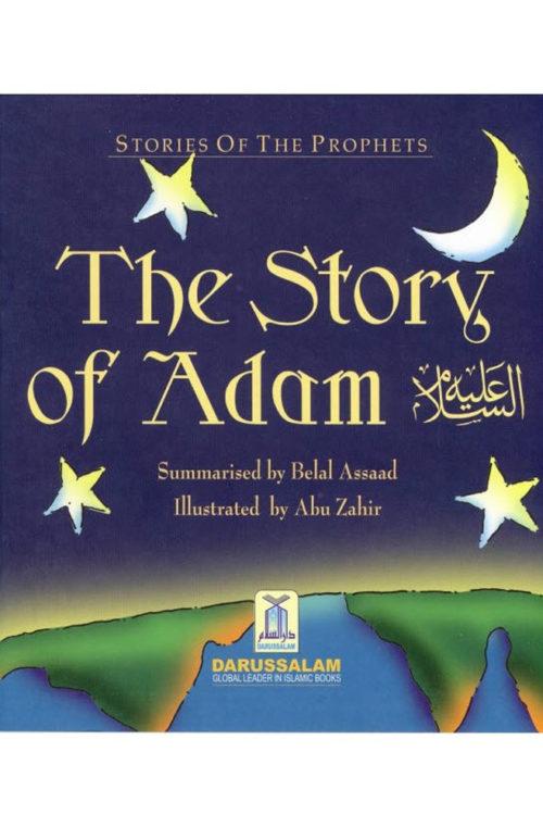 story-of-adam